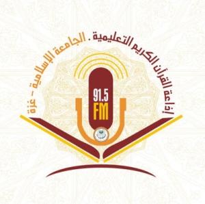 برنامج نقاشات - إذاعة القرآن الكريم بالجامعة الإسلامية